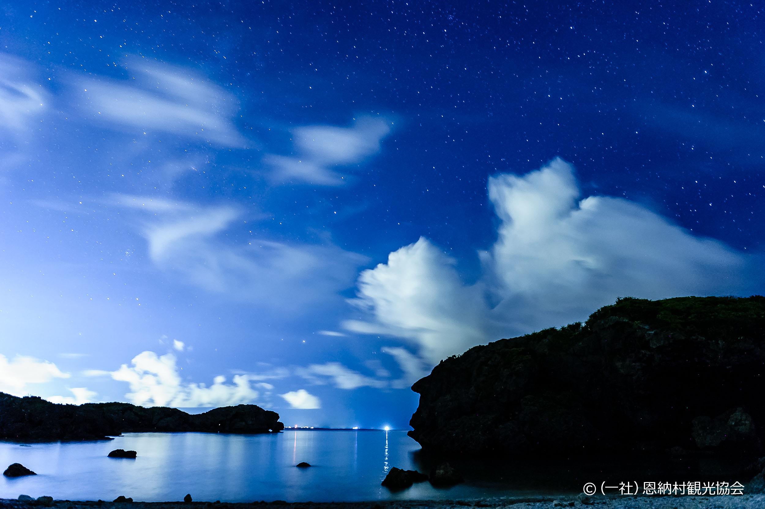 特選「星空の海岸」